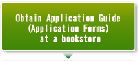 Obtain Application Guide (Application Forms) at a bookstore